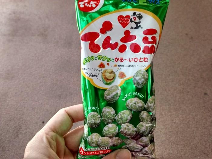 Amendoins-Torrados-de-Wasabi