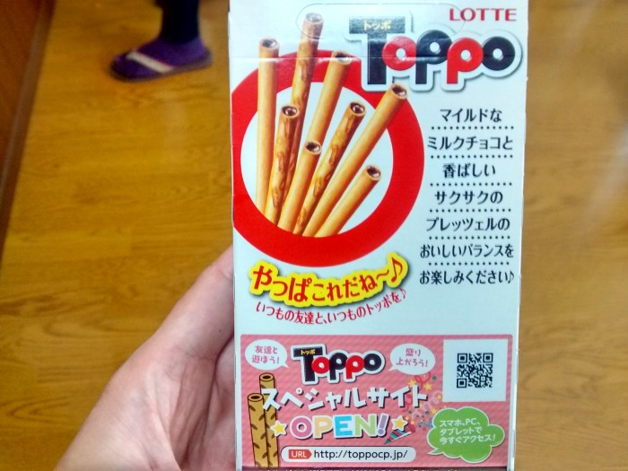 Legenda-Toppo