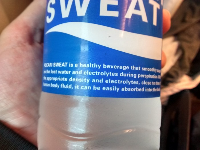 Pocari-Sweat-Ion-Supply-Drink