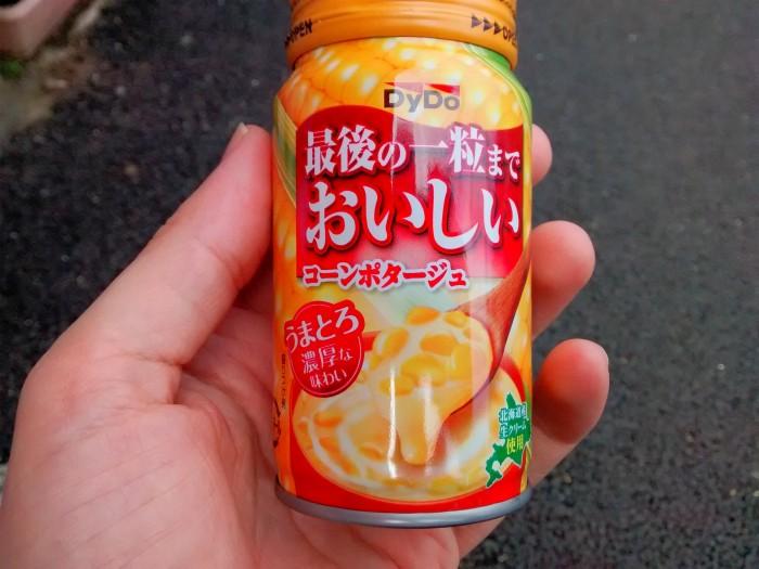 Sopa-de-Milho-Japonesa