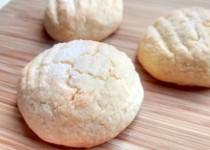 Biscoitos Ouriço