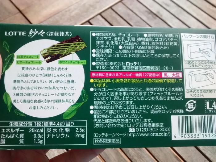 Iguaria_Embalagem-Chocolate-com-Matcha