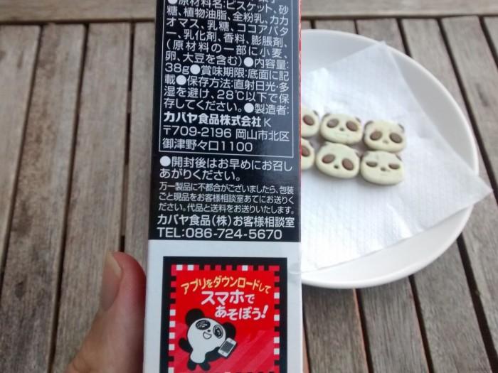 Iguaria_Legenda-Biscoitos-Panda