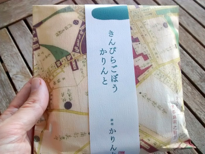 Pacote-Pauzinho-Wasabi