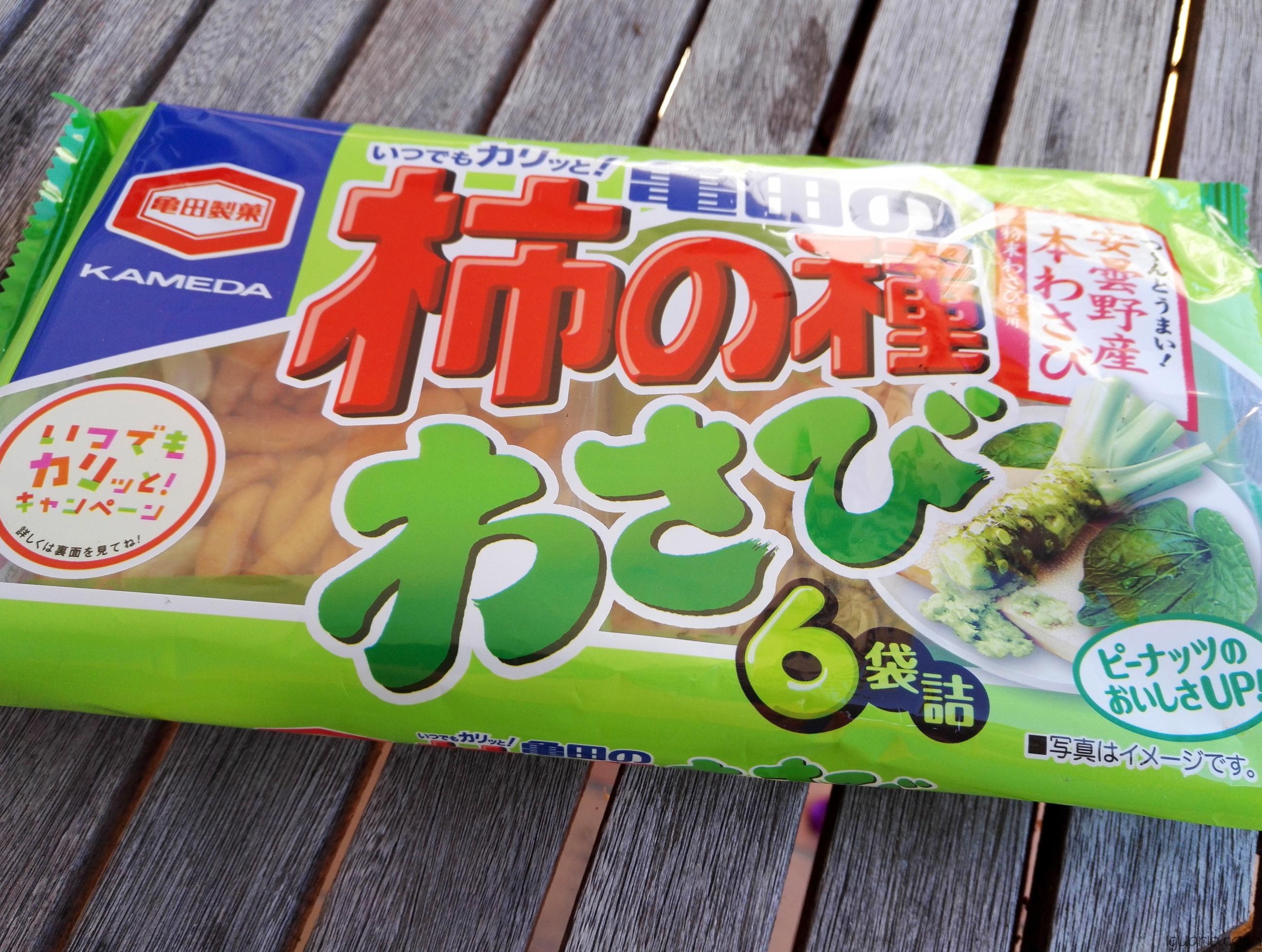 Iguaria_Wasabi-Khaki-no-Tane-Rice-Crackers-Peanuts