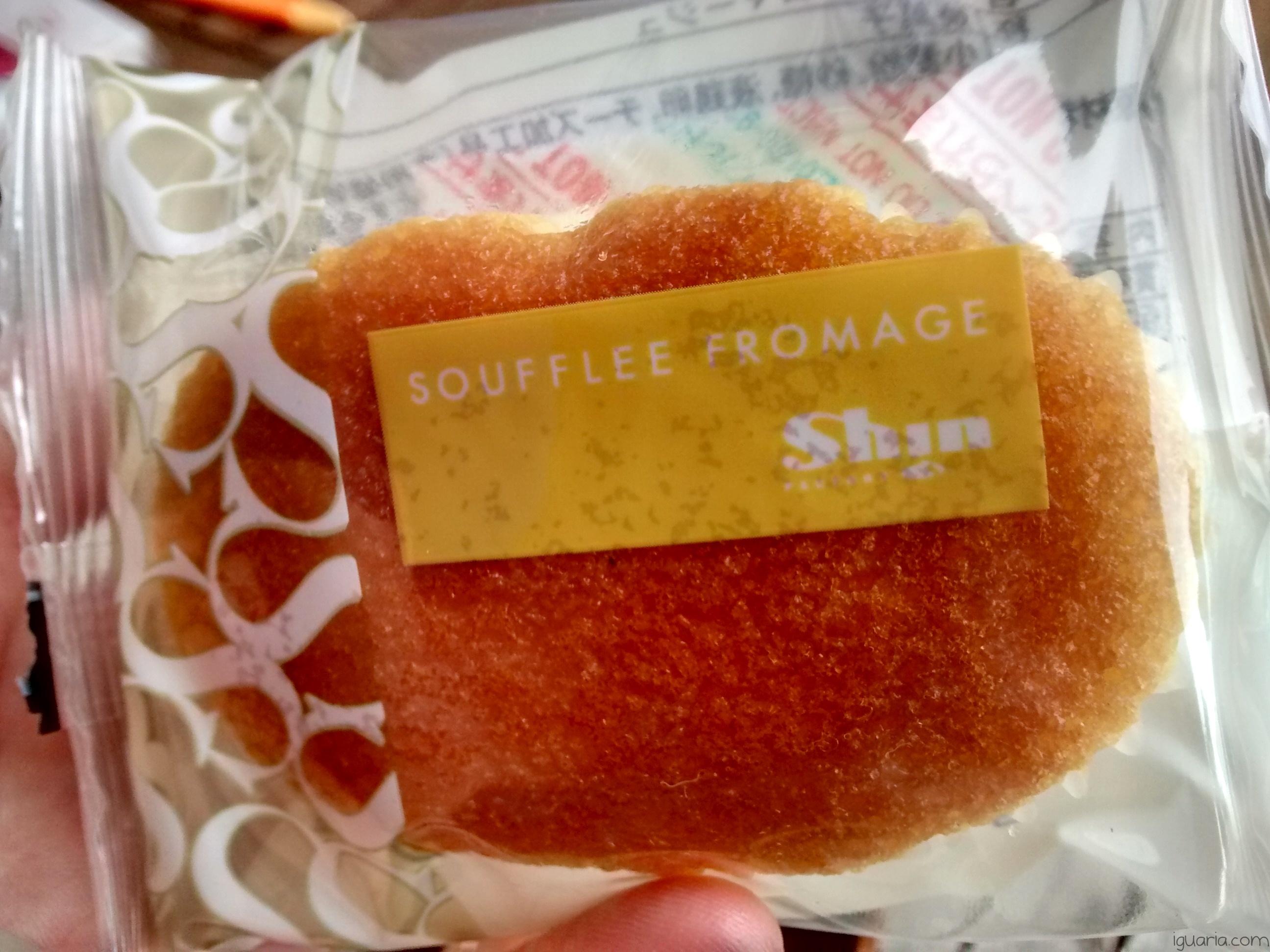 Iguaria_Shin-Factory-Soufle-de-Queijo