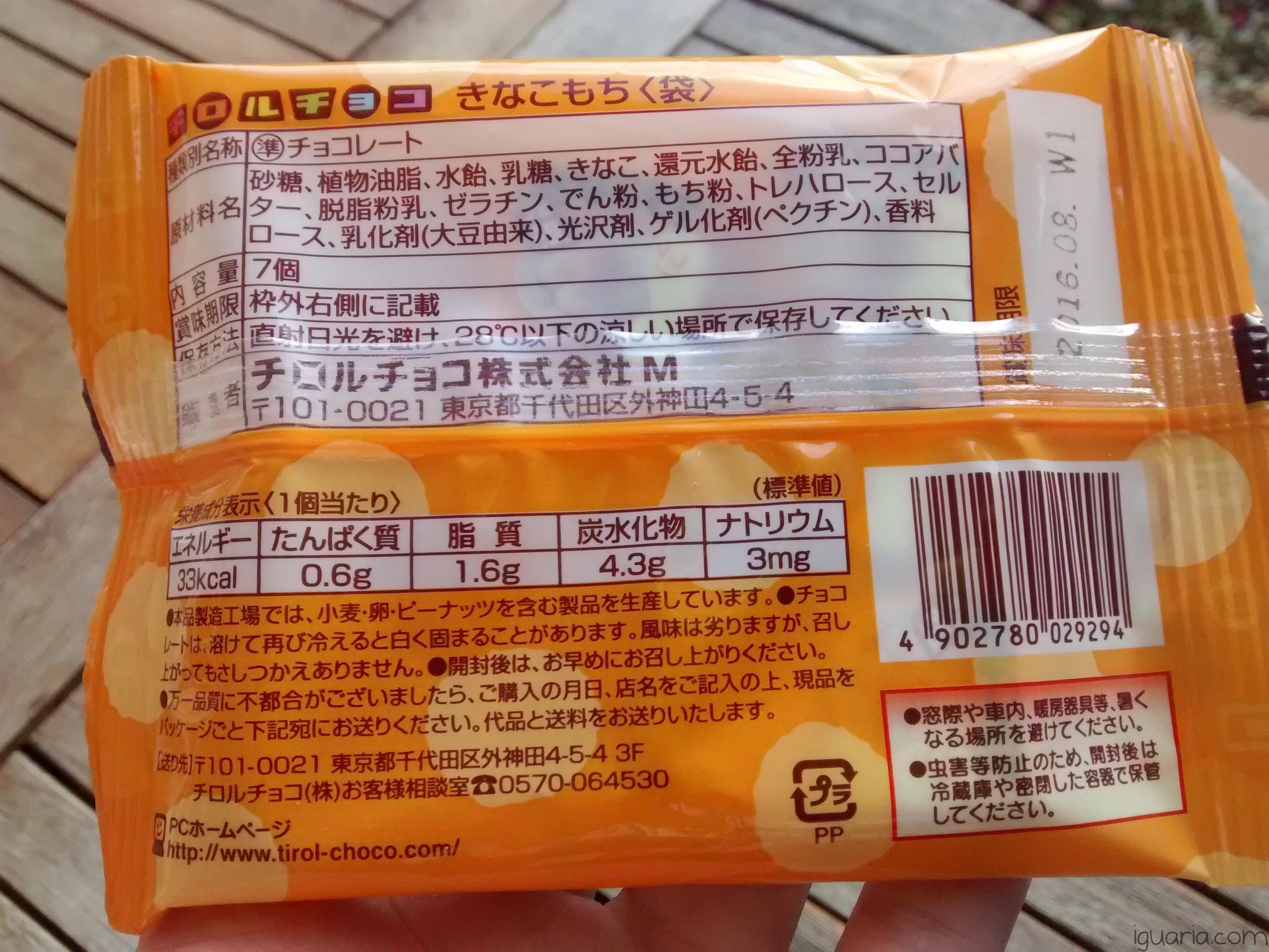 Iguaria_Legenda-Chocolate-Amendoim