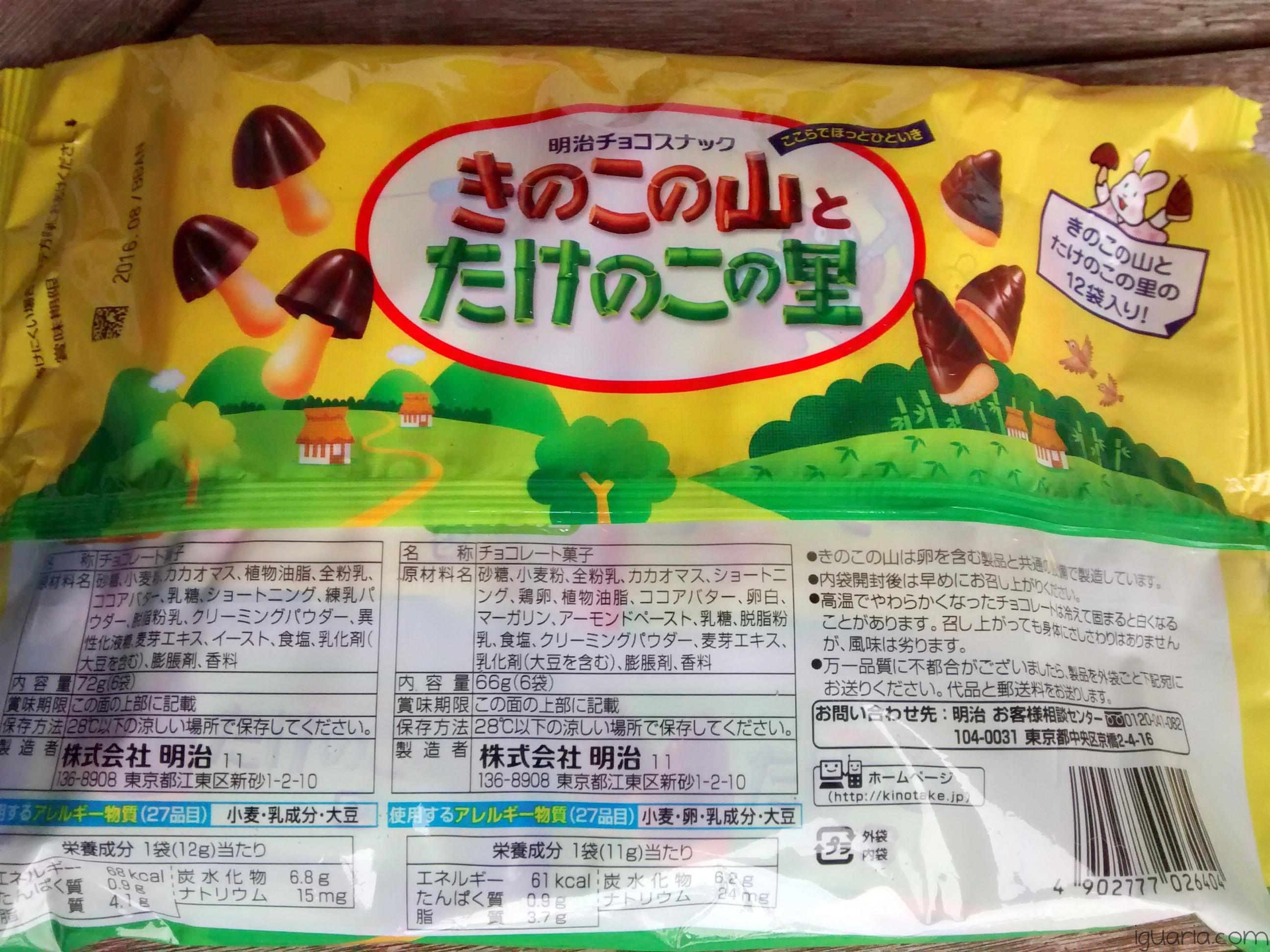 Iguaria_Legenda-Mini-Bolacha-Chocolate