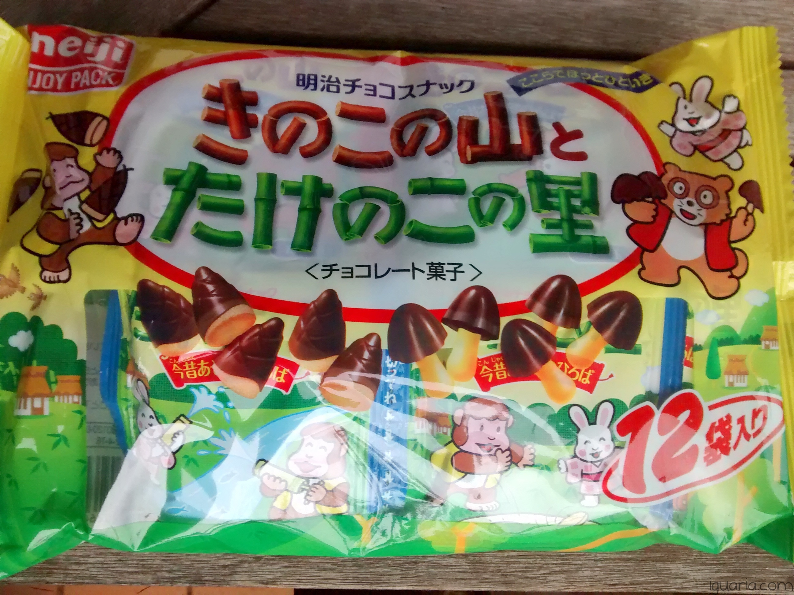 Iguaria_Mini-Chocolates-Japoneses