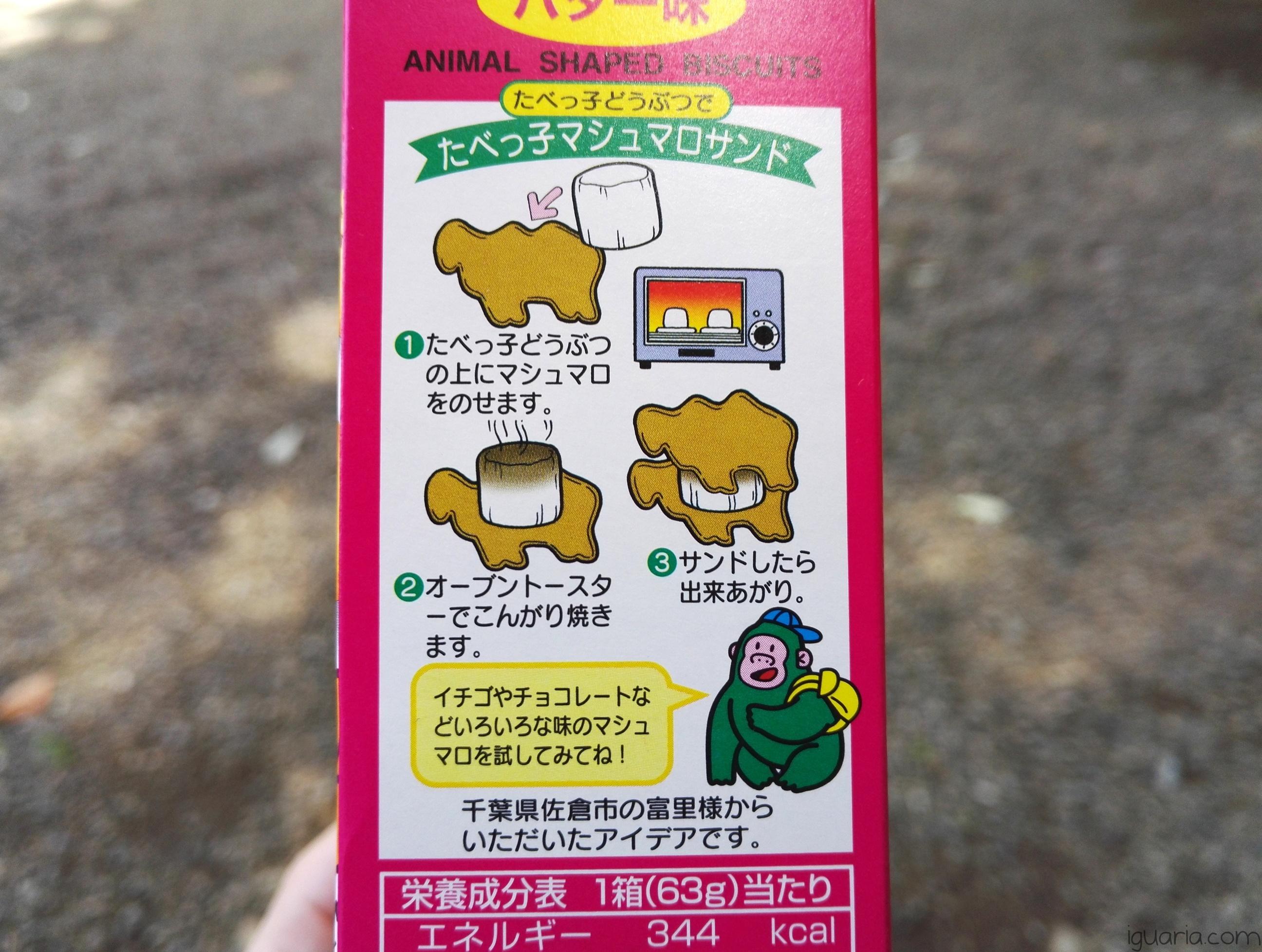iguaria-instrucoes-sandes-com-marshmallow