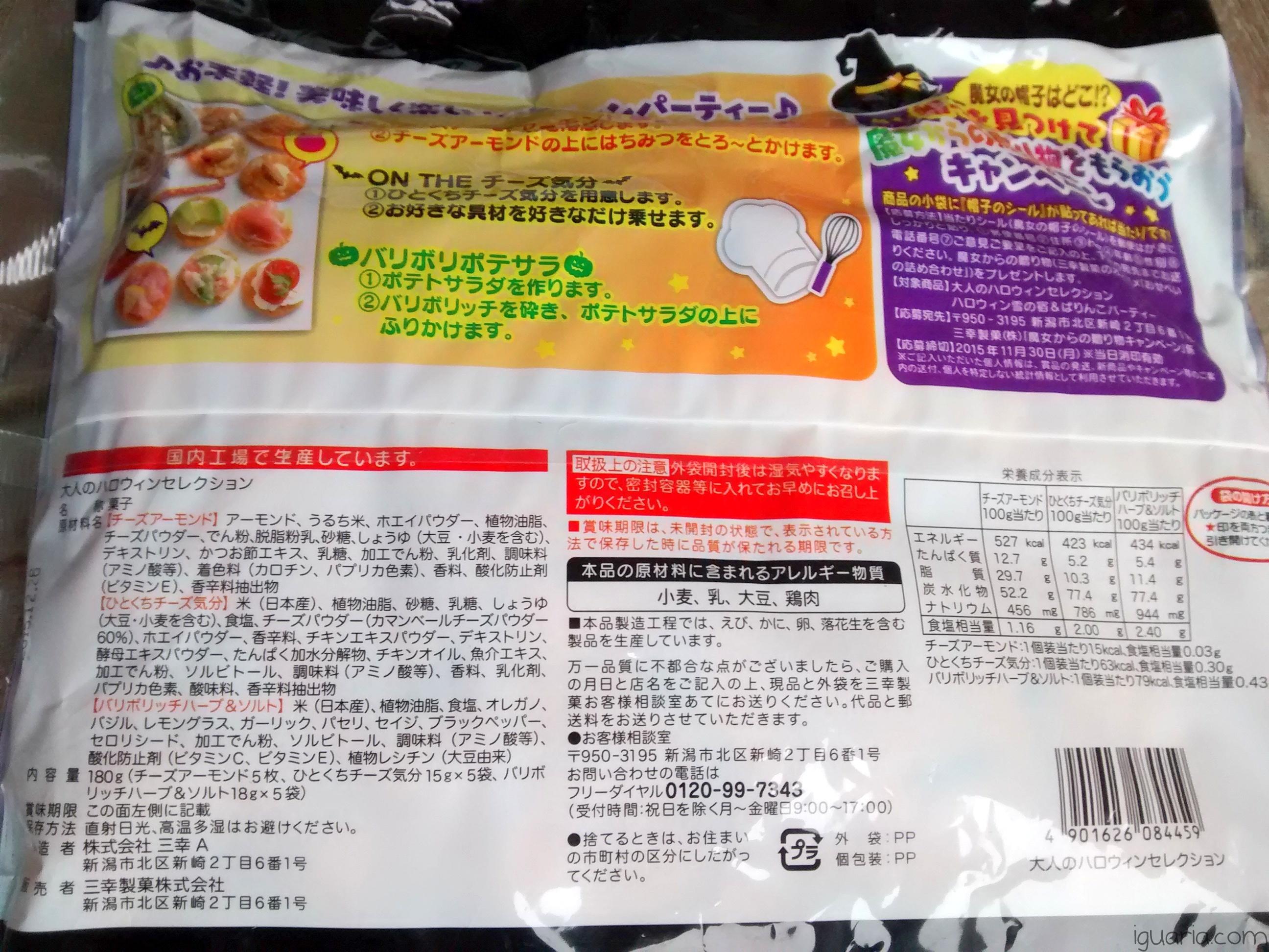 iguaria-legenda-bolachinhas-de-arroz