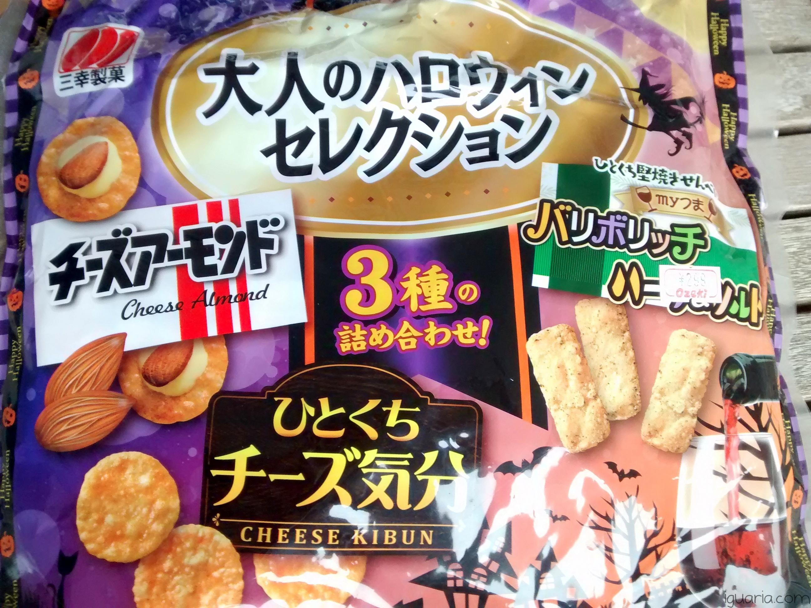 iguaria-snacks-halloween-cheese-kibun