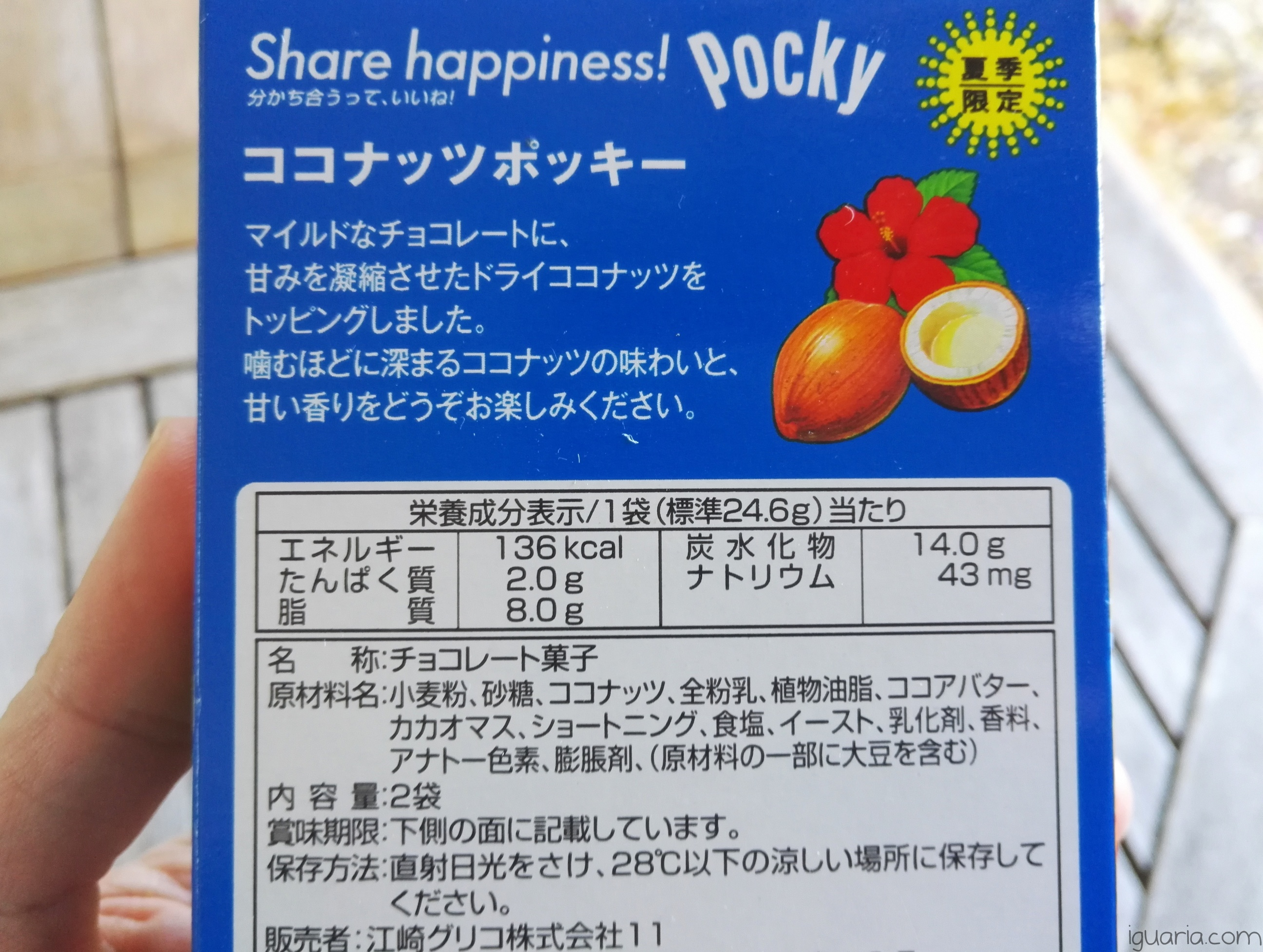 iguaria-valor-nutricional-pocky-coco