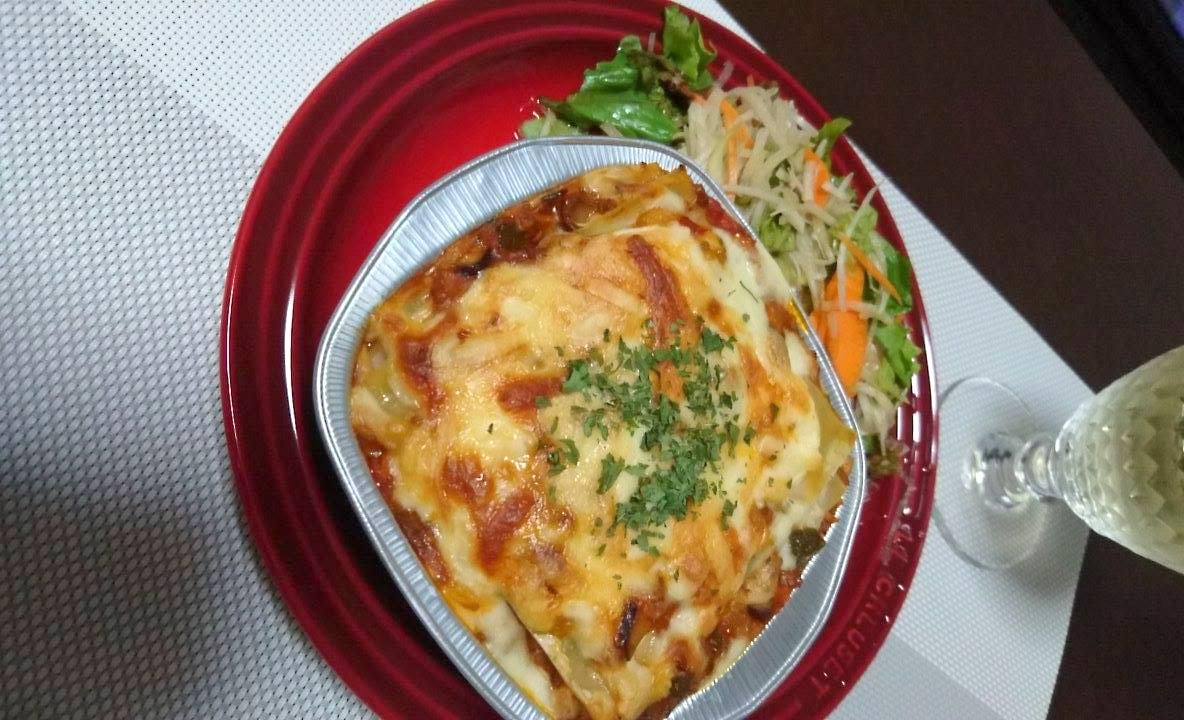 iguaria_lasanha-de-carne-miho
