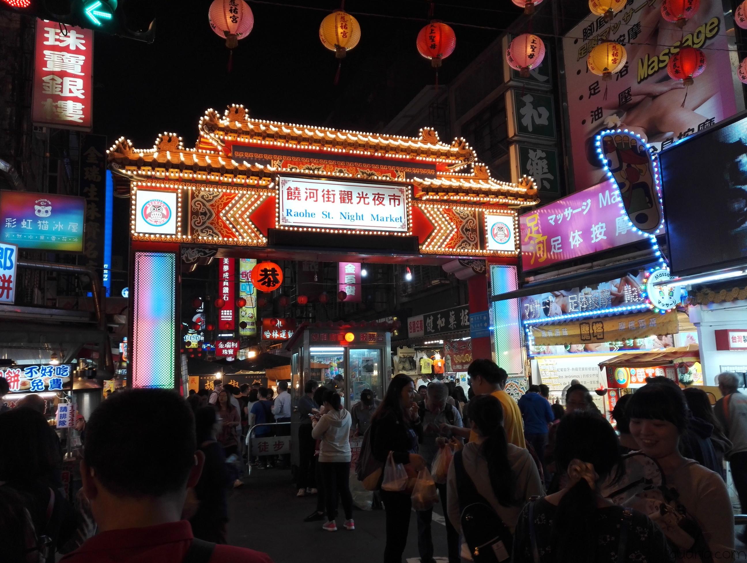 iguaria-taipei-mercado-de-noite-de-raohe-st-taiwan